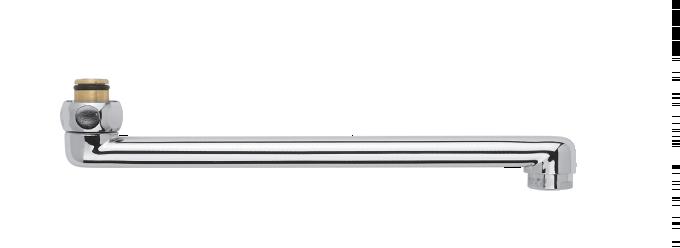 Schwenkauslauf 250 mm